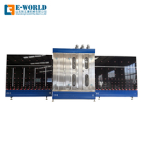 Vertical Double Glazing Glass Washing Machine